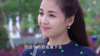 亲爱的婚姻:王可可胃疼去看医生,没想到最后医生说她是怀孕了,又惊又喜!