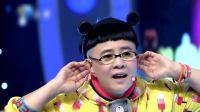 """""""金龟子""""刘纯燕闪亮登场,献唱儿歌勾起童年记忆,董浩叔叔惊喜现身"""