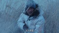 《雪暴》廖凡黄觉借大雪抢劫运金车,张震搜集证据终与悍匪正面对决