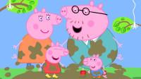 哇哦!小猪佩奇跟乔治去购买什么家用品呢?趣味玩具故事