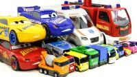 组装17辆赛车总动员和泰路小巴士亲子玩具车