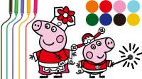 和小猪佩奇学英语 - 趣味涂色 - 小猪佩奇放烟花啦 🎆- 宝宝英语启蒙