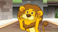 史上最牛的松鼠!把狮子训成小猫,还让老虎吃不了兜着走!