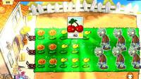 02 植物大战僵尸游戏 第1-2关 成功过关并获取新植物樱桃炸弹