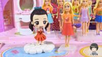 20 芭比奇趣蛋玩具第9款 拆出时尚红色T恤配长裙的芭比公主