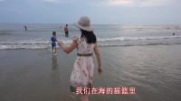 《陪你一起去看海》 演唱:陈俊义( 北海游记)
