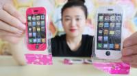 拆箱收到iphone小手机,你们能猜到干嘛用的吗?