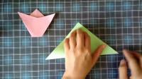 创意手工:折纸教程视频,简易的折纸郁金香