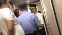 女子高铁厕所抽烟致列车晚点 质问列车长遭霸气回怼