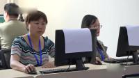 直击北京高考阅卷现场:满分作文已出现