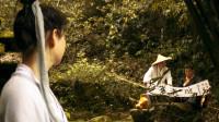 那个江湖我未曾到过 心却向往之....  武夷青丘 世外桃源