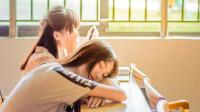 哪些星座爱在课堂上搞小动作?天蝎座偷偷睡觉!