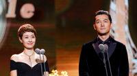 上影节:胡歌马伊琍双双这么回应上次颁奖摔了