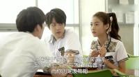 爱在高中:瑟菲小天使长相,被优铉嘲笑是废物相!