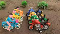 摩托车和自行车玩具试玩,婴幼儿宝宝玩具过家家游戏视频H1083