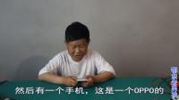 小学生送来一部OPPO手机,这种小问题,老男孩给他修理了
