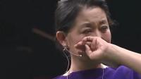 15岁双胞胎苦寻生母沦为乞丐,母亲身价已200亿,门开倪萍落泪
