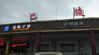 房车生活纪实【离开巴陵第四天晚抵达广州】