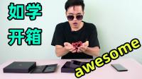 红魔3手机鬼酷开箱:从上手到洗剪吹神器