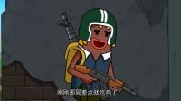 搞笑吃鸡动画:马可波不厚道想坑萌妹结果反被坑,霸哥:劝你以后善良!