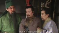《三国演义》张飞假扮盗贼抢夺吕布的马,被吕布识破,两人直接出手