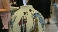 """香港:用陶瓷传播中华文化""""新瓷""""艺术展首次在港举办 午间30分 20190615 高清版"""