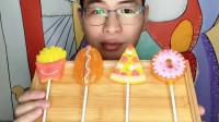 眼镜哥吃趣味棒棒糖,甜甜圈、薯条和披萨造型,创意逼真好美味