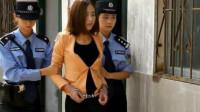 刑犯判决时发现有身孕了,肚子里的孩子,能被准许生下来吗?