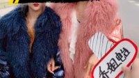 2019最火爆的羊毛门襟搭配南韩进口免洗珠光面料羽绒服 在商场一件的价格能买十件、只要一个零头、关注乔姐让你夏天穿皮草、冬天穿半袖😄