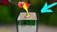 1000℃铜水浇在冰块上,猜冰块能坚持多久?看完有点尴尬!