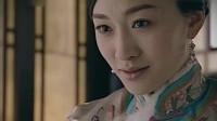 凤穿牡丹: 芷岚听到姐姐已经和姐夫在一起,心痛的走了!