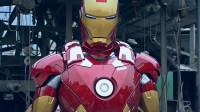 """我国首款""""钢铁侠战衣""""模型,变形只需28秒,售价在248万元"""