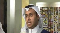 沙特击落五架也门胡塞武装无人机