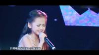 12岁孩子挑战刘德华的最贵的一首歌,没想到把刘德华超越了