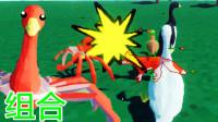 【XY小源】动物合成模拟器 试玩 哈哈什么都可以合成吗