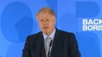 英国:约翰逊同意参加保守党党首选举电视辩论 看东方 20190615 高清版