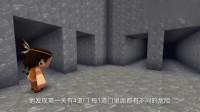 迷你世界:卡卡参与密室逃脱,这4条不同的路,哪条路更安全呢?