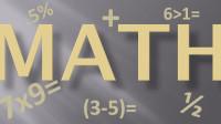 【干货】教你用套路学习数学,极其简单4