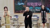 岳云鹏当着于文文的面唱《体面》,真是被相声耽误的歌手!