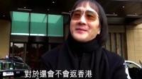 香港:上海仔东京专访:我做娱乐公司时,烂赌5年时间输了六个亿