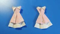 手工折纸教程:漂亮的连衣裙小套装,简单好学!