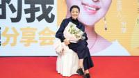 60岁的倪萍,60岁的邓婕,都输给了她,60岁仍然如同少女