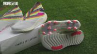 【开箱视频】adidas Nemeziz Polarize Pack限量套装