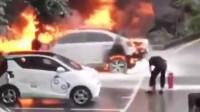 突发!电动轿车在充电站充电过程中 突然起火
