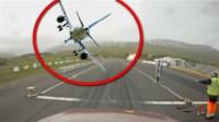 飞机空中紧急迫降,多亏了中国的拖拉机,真的太牛了!