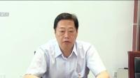 省人大常委会党组举行主题教育集中研讨 河南新闻联播 20190615