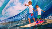 萌娃小可爱们去到了一座有趣的儿童乐园,萌娃:快来和我们一起冲浪吧!