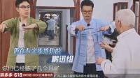 极限挑战:大鹏王迅用冬瓜练手剃头,贾乃亮狂飙土味情话