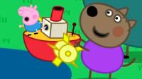 超惊险!乔治和小猪佩奇坐大船出海遇到了谁?可是为何不开心呢?儿童亲子游戏玩具故事