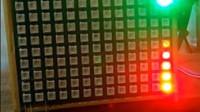 STC8单片机驱动WS2812B灯带 流星拖尾效果